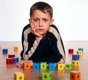 Аутизм - не приговор