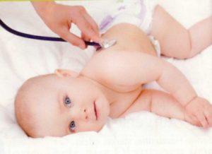 Сердечно - сосудистые заболевания у детей