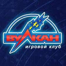 """Клуб """"Вулкан"""" официальный сайт"""
